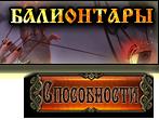 https://img-fotki.yandex.ru/get/52765/47529448.df/0_cf6c1_b76ba63d_orig.png