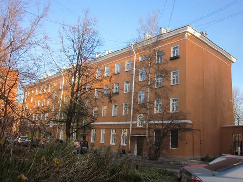 ул. Коммуны 13