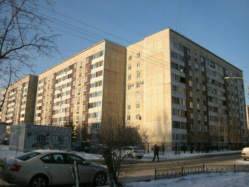 ул. Красных Партизан 5