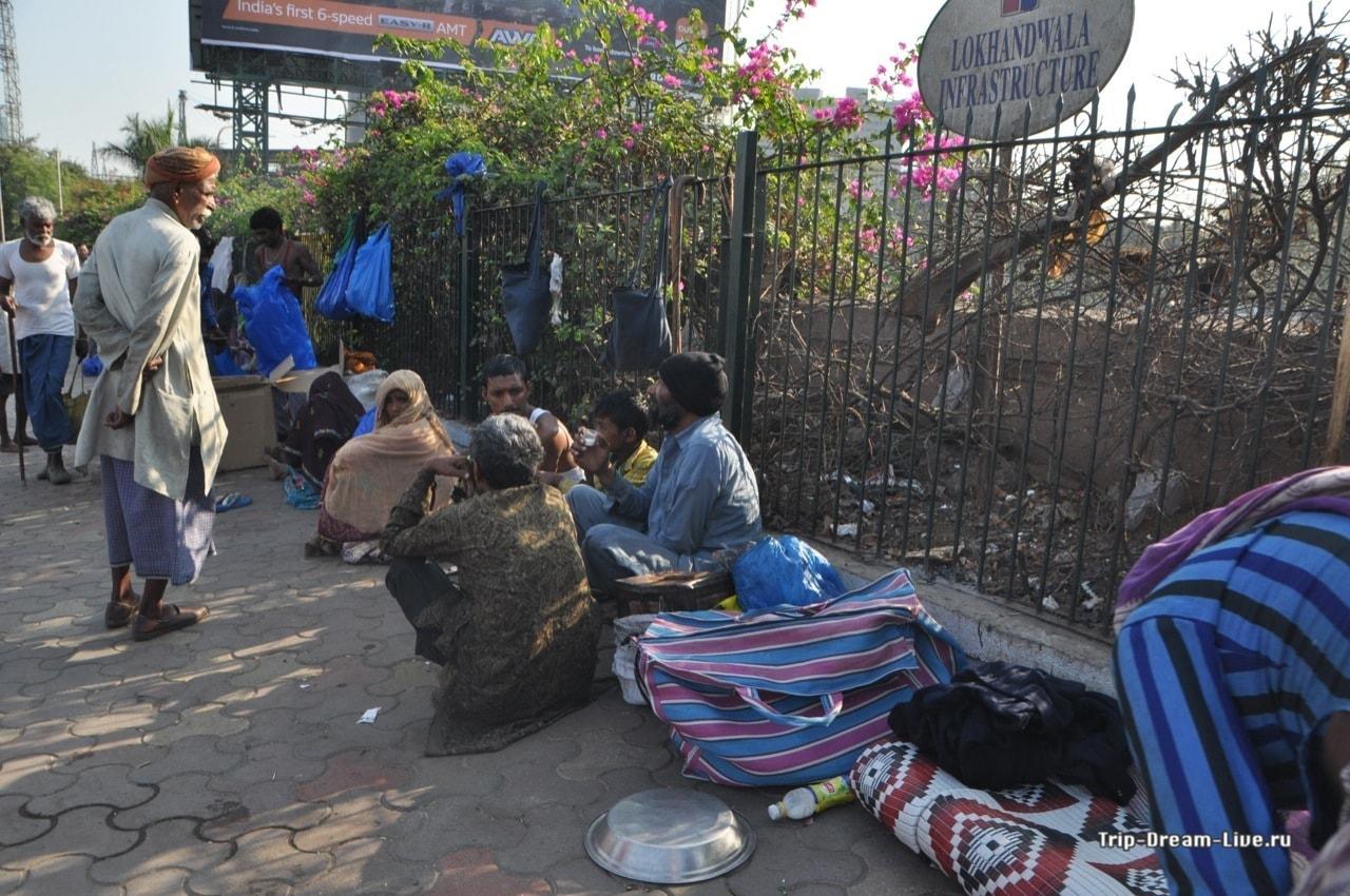 Жители трущоб на городских улицах