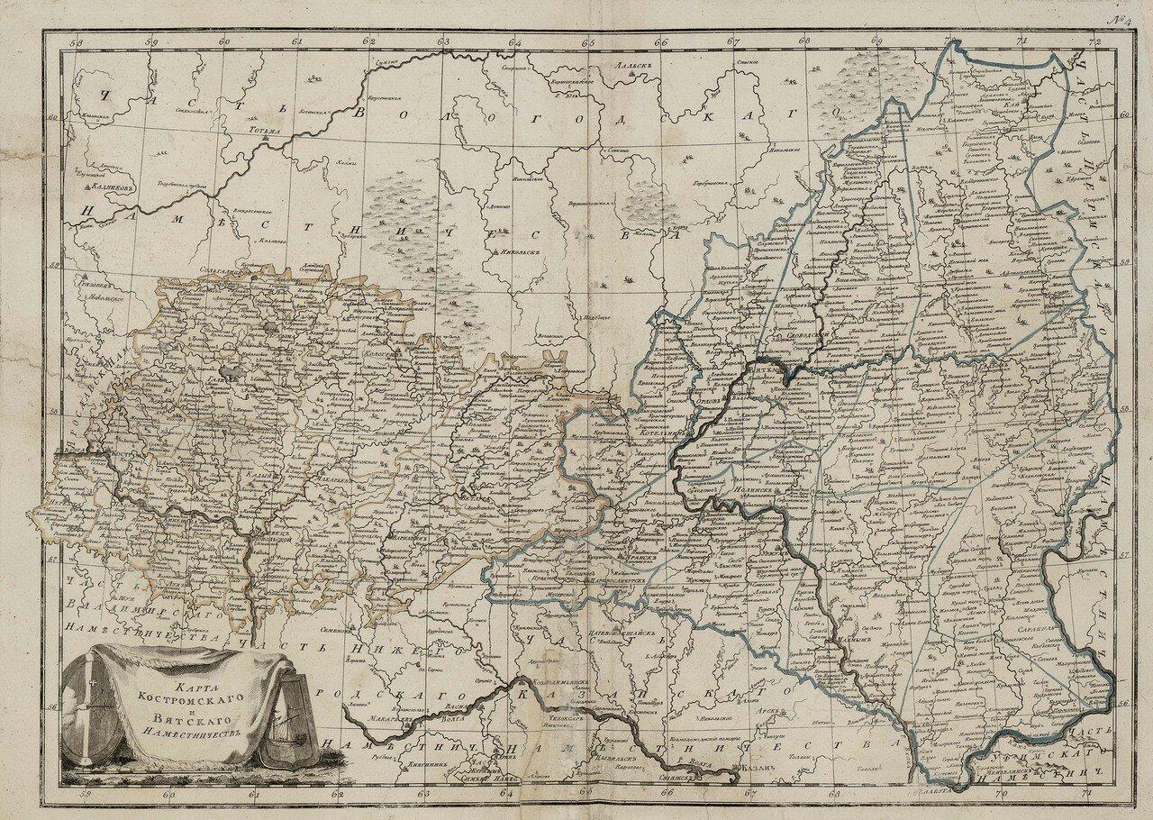 07. Карта Костромского и Вятского наместничеств