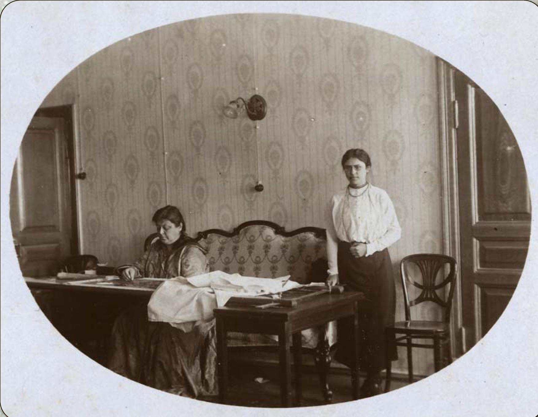 Россия до 1917 года