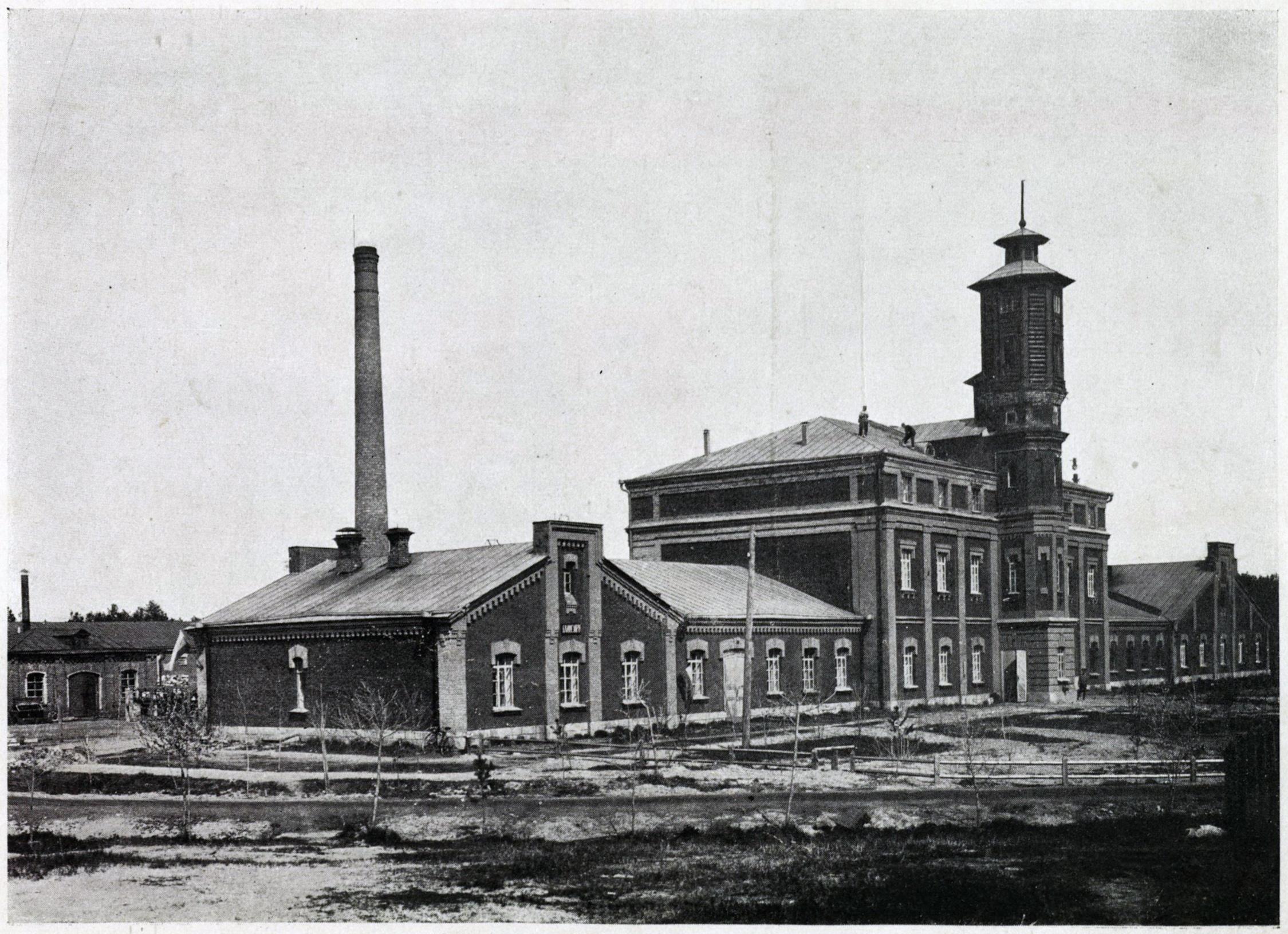 Военный сухарный завод