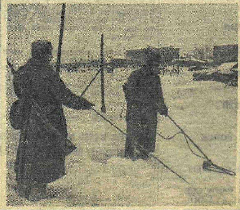 «Красная звезда», 28 декабря 1941 года, немецкая оккупация