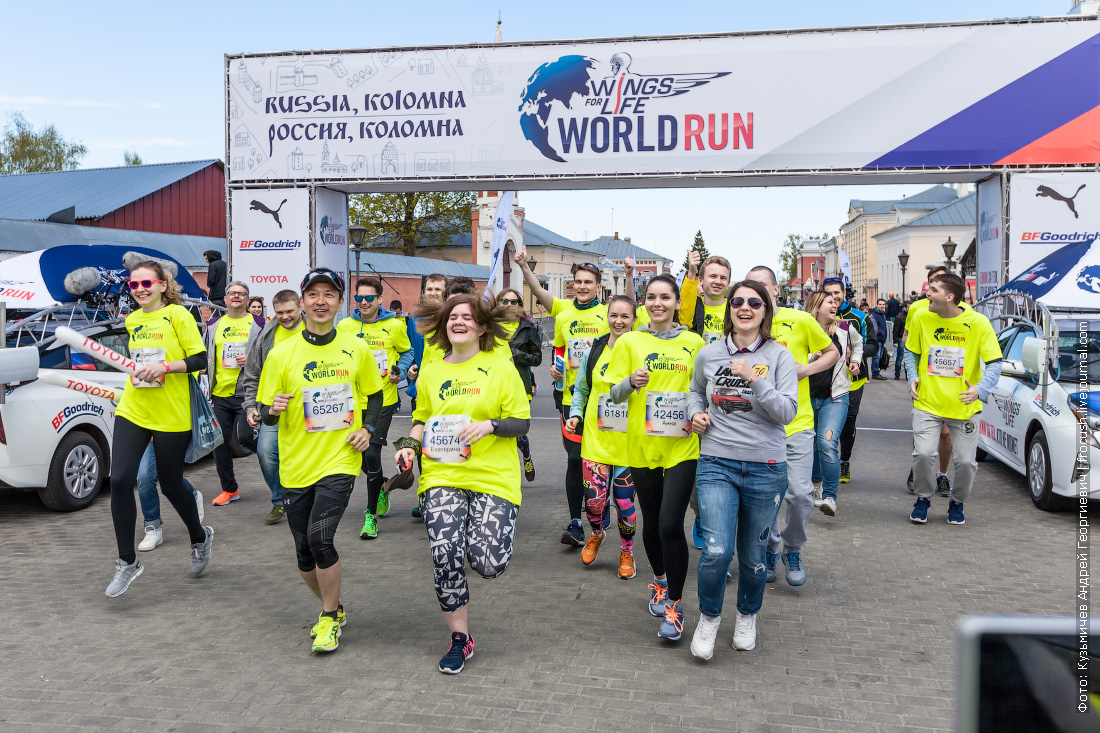 Wings for Life World Run Коломна