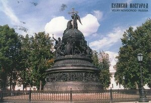 https://img-fotki.yandex.ru/get/52790/118912681.111/0_247fde_a61b51bb_M.jpg