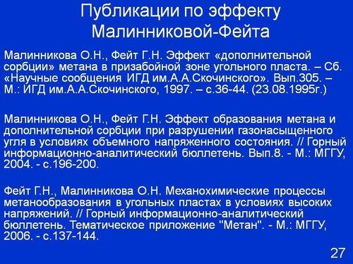 https://img-fotki.yandex.ru/get/52790/12349105.8f/0_92bbd_79ee8b31_L.jpg