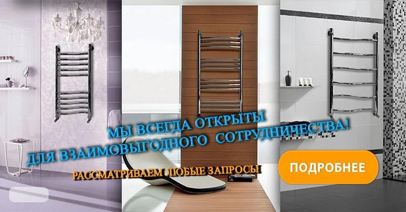 Тепло ванной комнаты: полотенцесушители от Арго