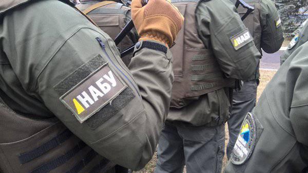 В НАБУ заявили о задержании злоумышленников в Запорожье, которые планировали завладеть 18 млн грн