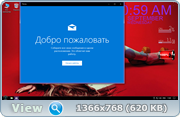 Windows 10 Pro Rs1 14393.206 Полная версия (Trio-Moding)