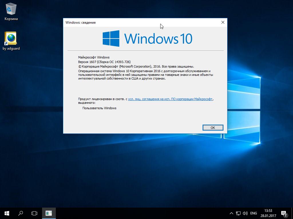 Windows 10 Eng скачать торрент 64 Bit
