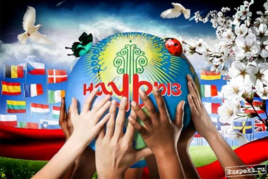 Открытки на все праздники в казахстане