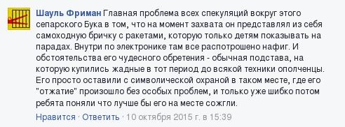https://img-fotki.yandex.ru/get/52790/16351510.27/0_d94e3_1fa2ce89_orig.png