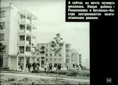 По Молдавии (36).JPG