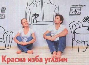 https://img-fotki.yandex.ru/get/52790/19411616.59f/0_122bfe_deadd239_M.jpg
