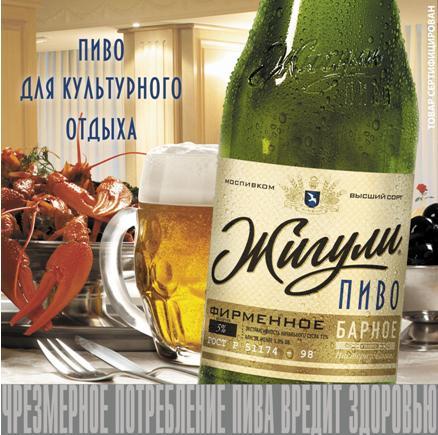 С днем пивовара! Пиво для культурного отдыха