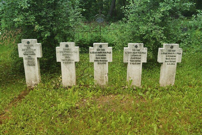 Кладбище погибших немецких солдат в битве при Гумбиннене во время 1 мировой войны, Голдап...Польша