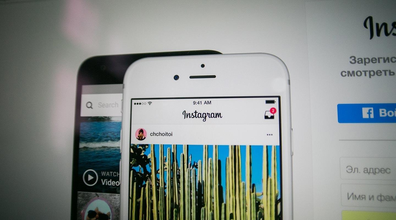В Instagram добавили новую вкладку для сохранения чужих записей