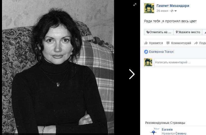 Инесса Павленко Дадажанова Рева
