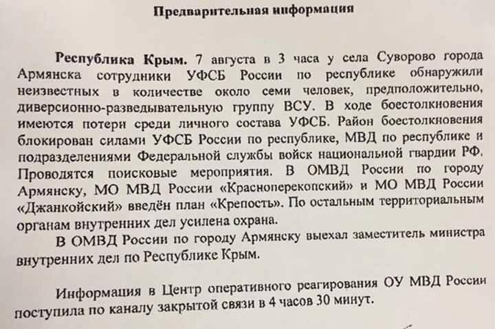 https://img-fotki.yandex.ru/get/52790/27652091.3d5/0_9f71e_1bc49faf_XL.jpg