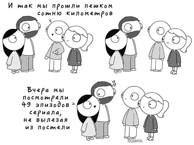 Любовь в картинках