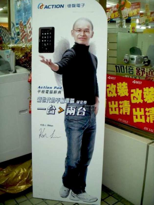 Китайские умельцы подделывают не только продукты, но и их создателей.