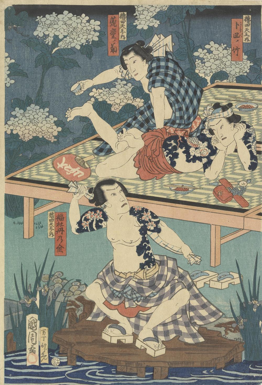 Сотни гравюр укиё-э от японских мастеров 19-го века выложили в свободный доступ