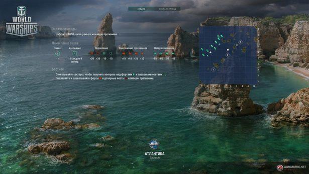 По просьбам игроков в World of Warships появился улучшенный балансировщик для режима «Случайн