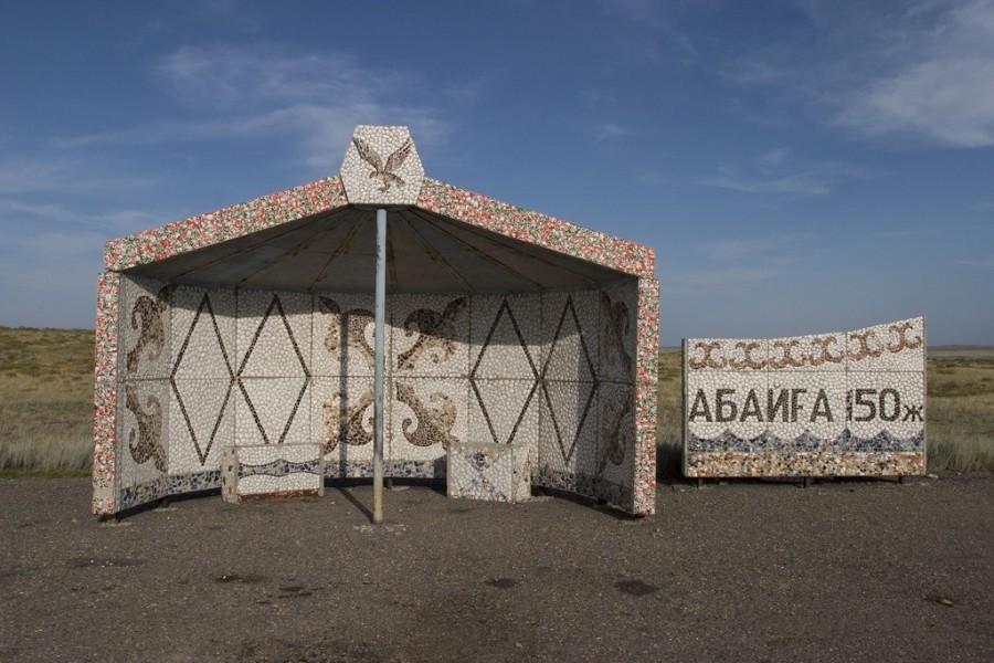 29. Kazachstan