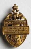 Всероссийская гигиеническая выставка 1913 г.