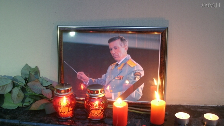 Музучилищу в столице России присвоили имя погибшего руководителя ансамбля Александрова