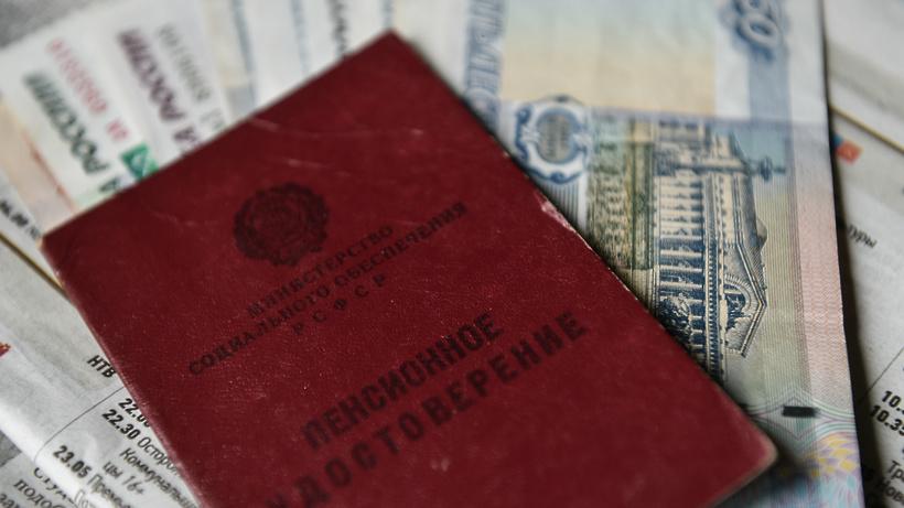 Жители России согласны напенсию небольше 30 000 руб.