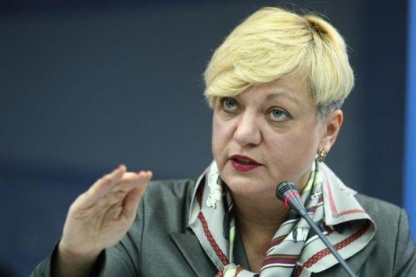 Руководитель Нацбанка Украины Валерия Гонтарева уходит вотставку— украинские СМИ