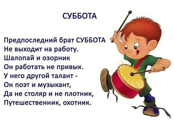 Минутка юмора в выходной)) x9_2YcgbEF4.jpg