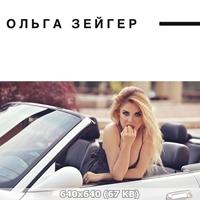 http://img-fotki.yandex.ru/get/52790/340462013.346/0_3cc5f8_6d10d1b1_orig.jpg