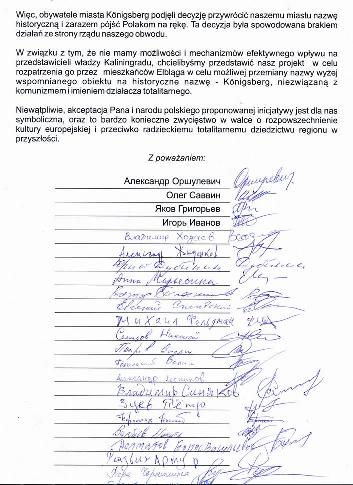 20160719-Группа россиян просит переименовать кольцевую развязку  Калининград в Эльблонг-pic4