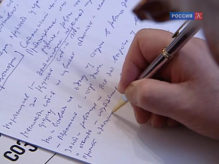 20170123_15-26-Представлен план мероприятий к столетию революции 1917 года-видео