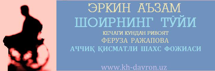 0_143503_55f84997_orig.png