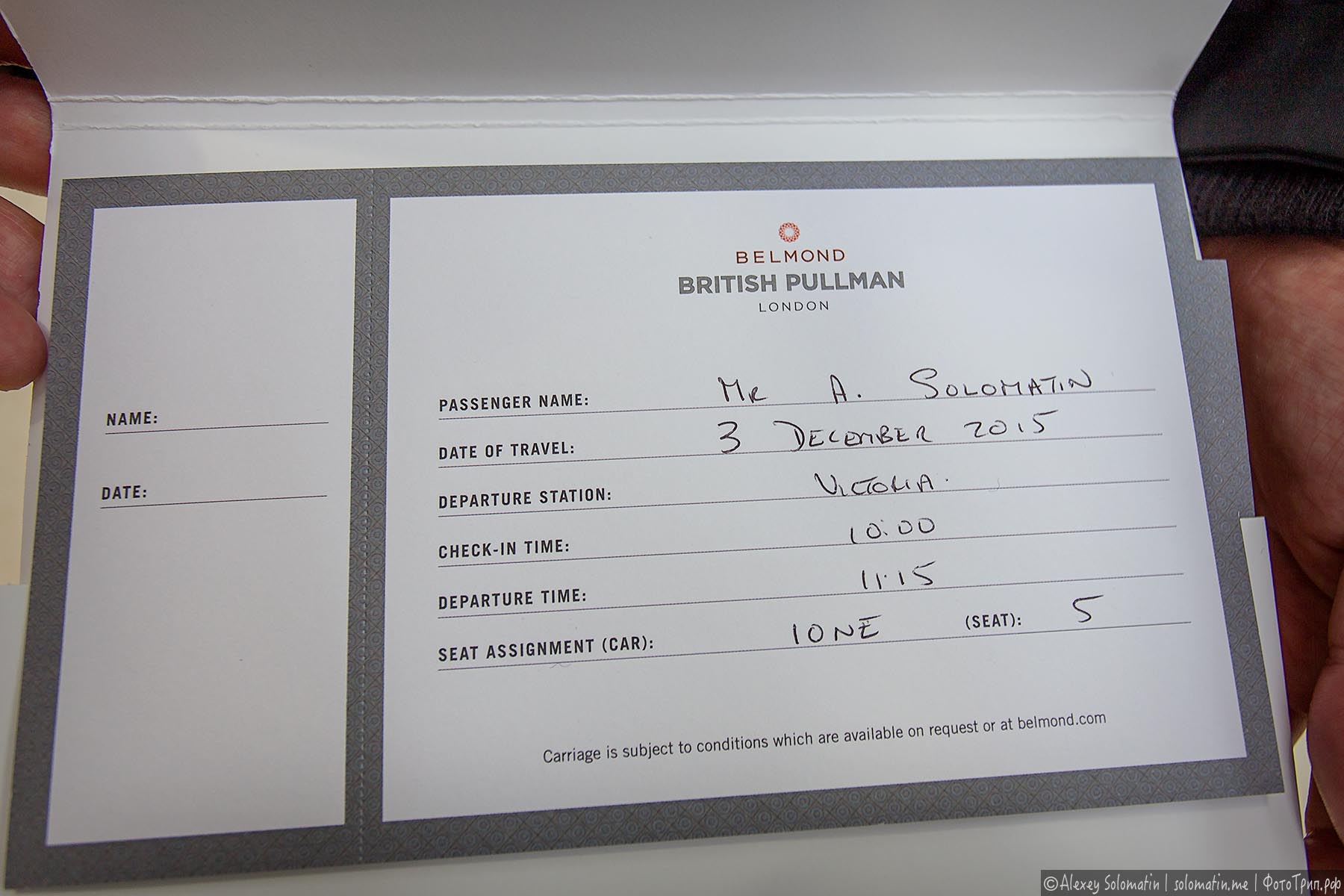 Belmond British Pullman, Восточный Экспресс