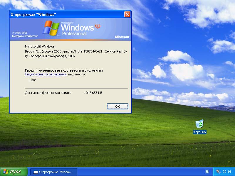 Сборку windows xp sp3 торрент 2016