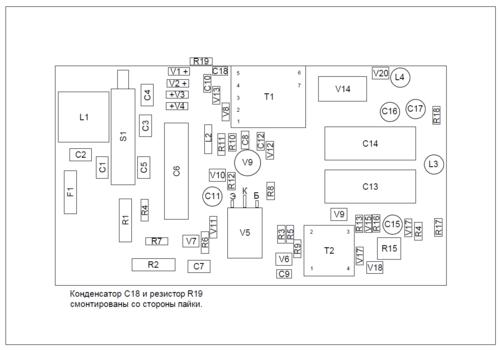 Схема блока питания В265. 0_190139_84e95325_L