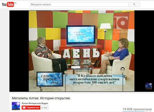 https://img-fotki.yandex.ru/get/52790/51185538.b/0_bffda_5382c080_L.jpg