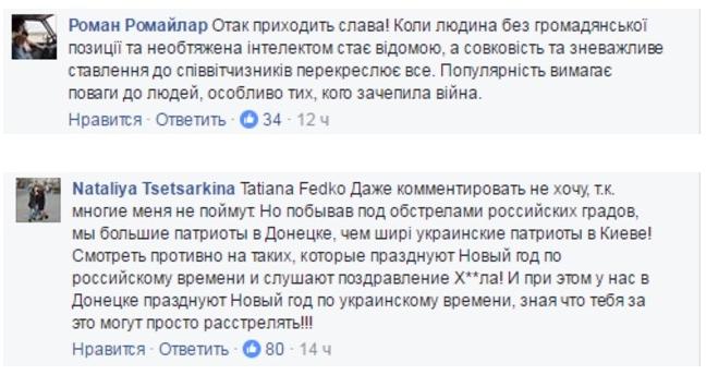 Скандал сведущей-любительницей Российской Федерации: вглобальной web-сети обсуждают ответ канала