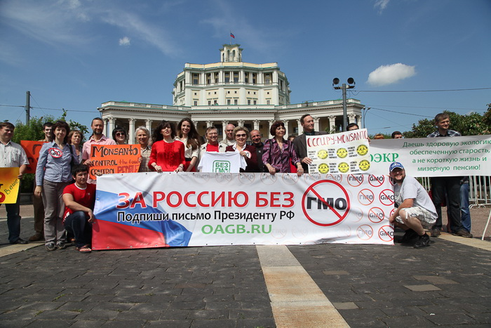 Россия против ГМО