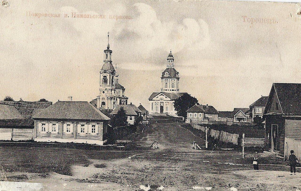 Покровская и Никольская церкви