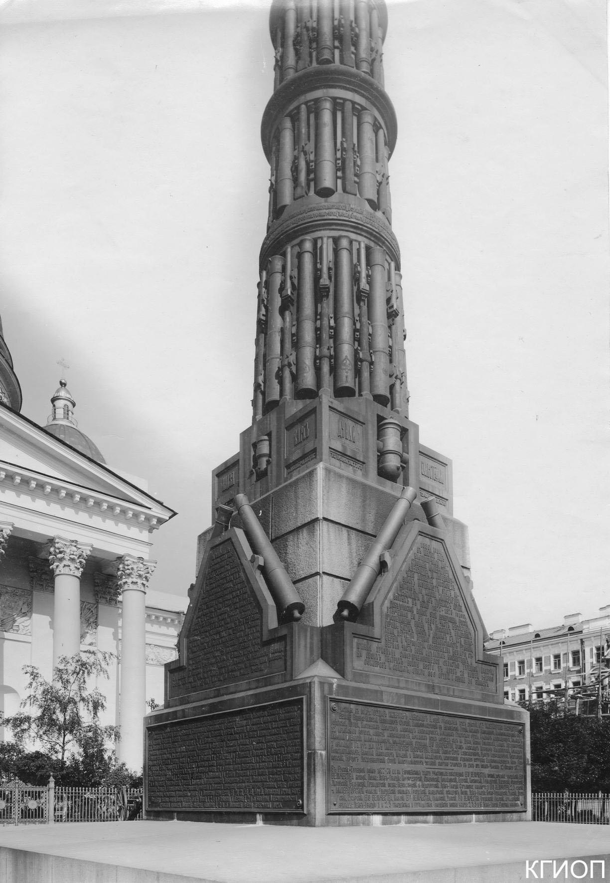 03. Колонна Славы. Нижняя часть. 1900-е годы