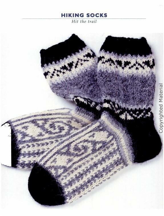 свой цитатник или сообщество!  Vogue Knitting on the Go.  Socks.  Прочитать целикомВ.