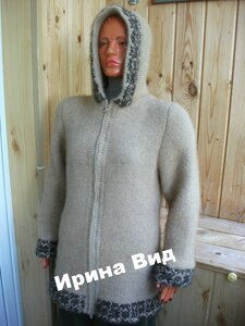 https://img-fotki.yandex.ru/get/53/212533483.f/0_112371_801c8834_M.jpg
