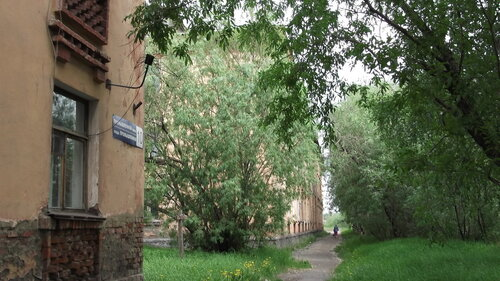 Фото города Инта №991 19.06.2012_12:23
