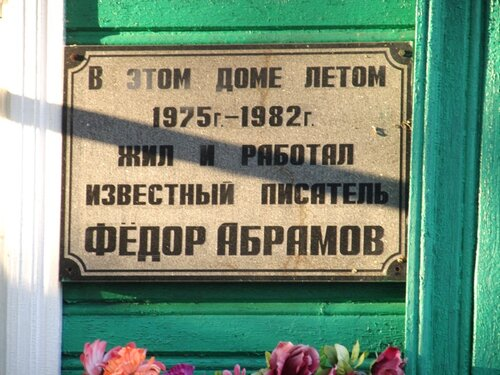 https://img-fotki.yandex.ru/get/53/2566857.a5/0_1221cd_675a5806_L.jpg